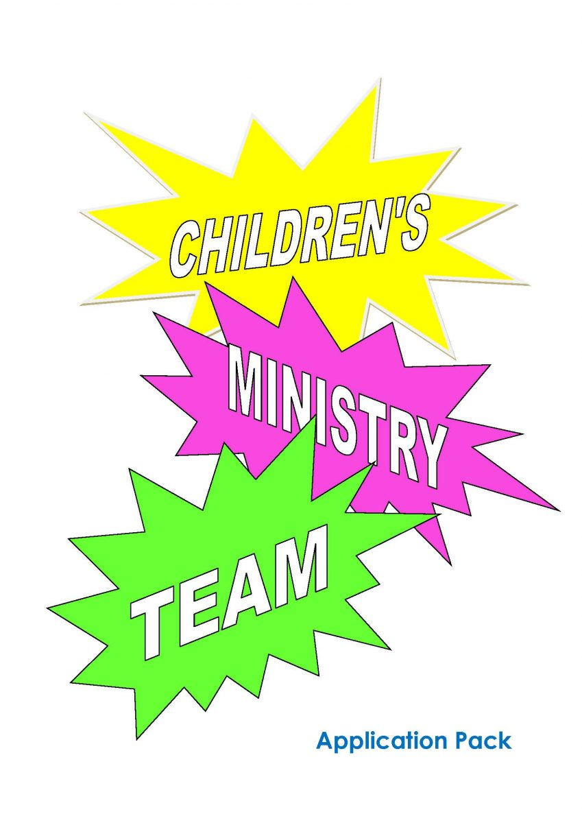 CSA Childrens Ministry Team Application Page 1
